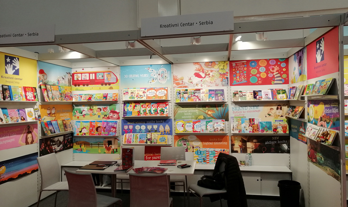 Kreativni centar na Sajmu knjiga u Frankfurtu 2019