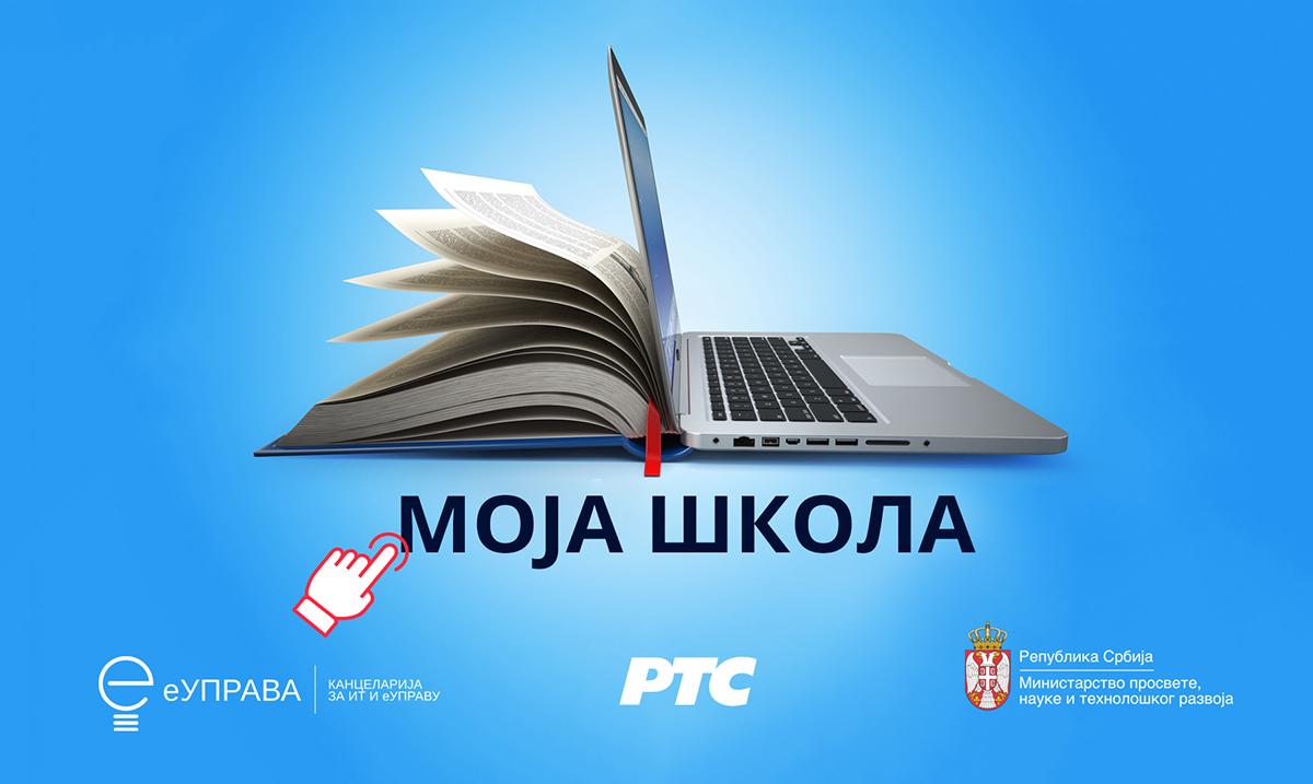 Započela onlajn nastava za đake osnovnih i srednjih škola u Srbiji