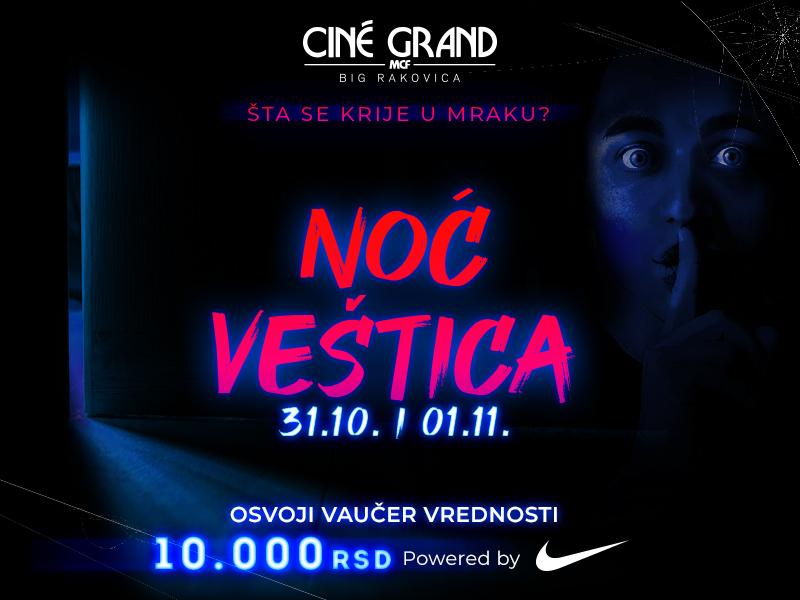 """Noć veštica u bioskopu Cine grand uz horor naslove """"Stan 32"""" i """"Čistilište"""""""
