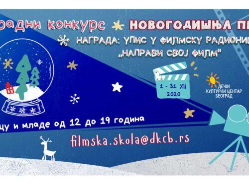 Konkurs za filmsku radionicu i najbolju priču u DKCB