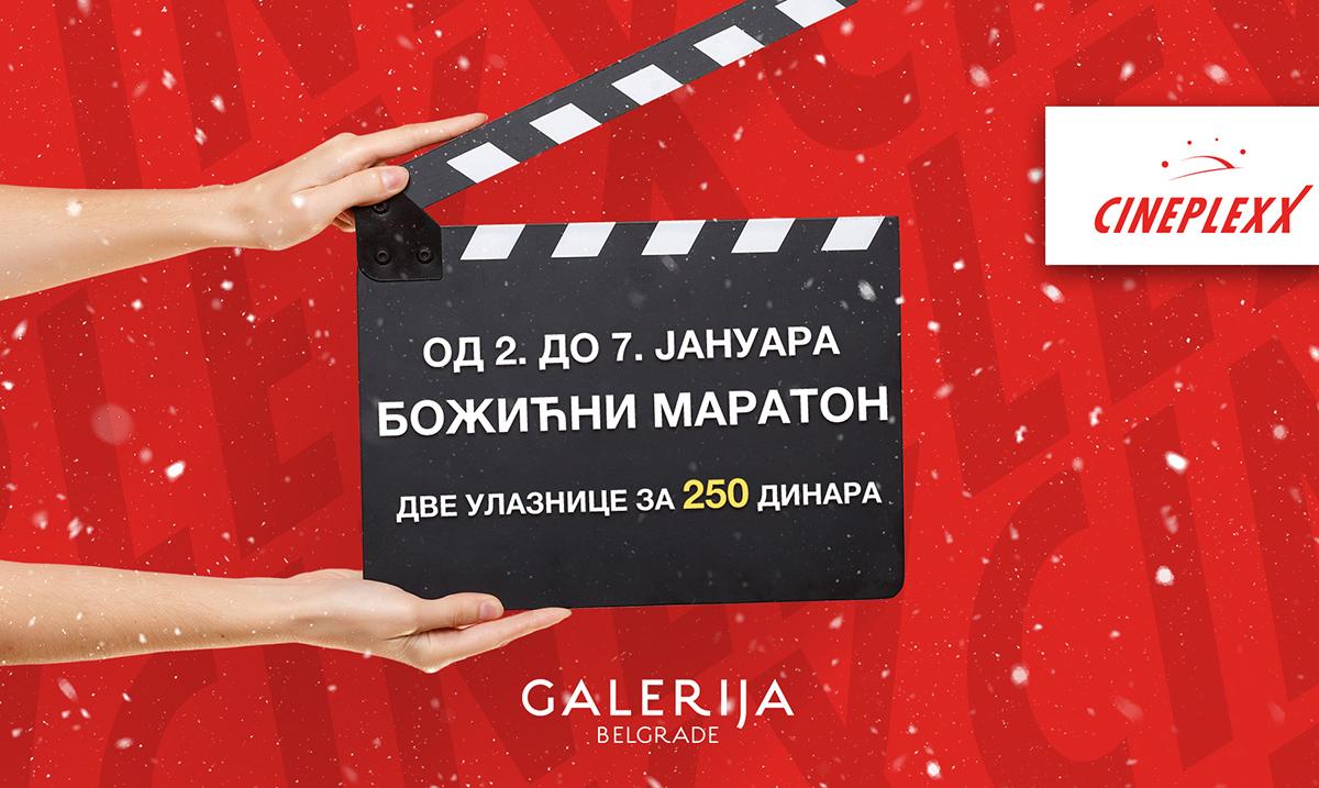 Božićni filmski maraton samo u Cineplexx Galerija Belgrade