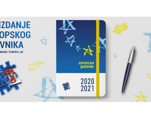 """Konkurs """"Evropa i ja"""" u okviru Evropskog dnevnika produžen do 15. februara"""