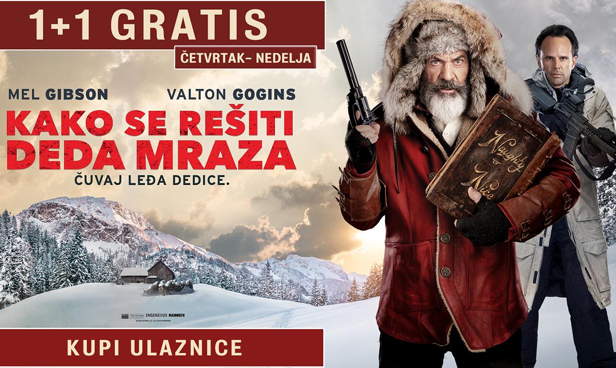 Božićna akcija bioskopa CineStar