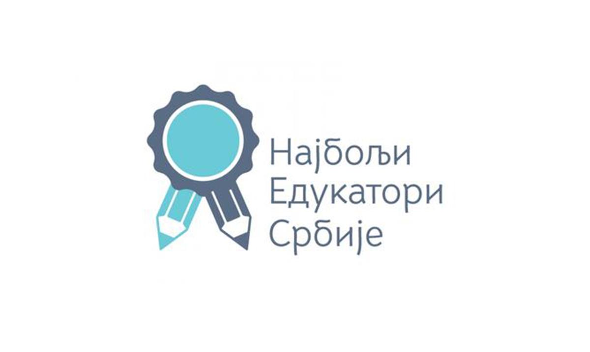 Otvoren je konkurs za Najbolje edukatore Srbije za 2021. godinu!